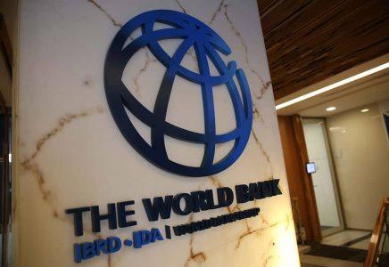 शहरी पूर्वाधार निर्माणका लागि विश्व बैंकले ६२ करोड सहयोग गर्ने